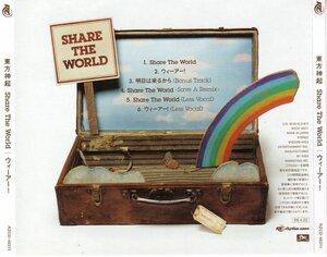 Share The World [CD] 0_263d2_2ddf6f9e_M