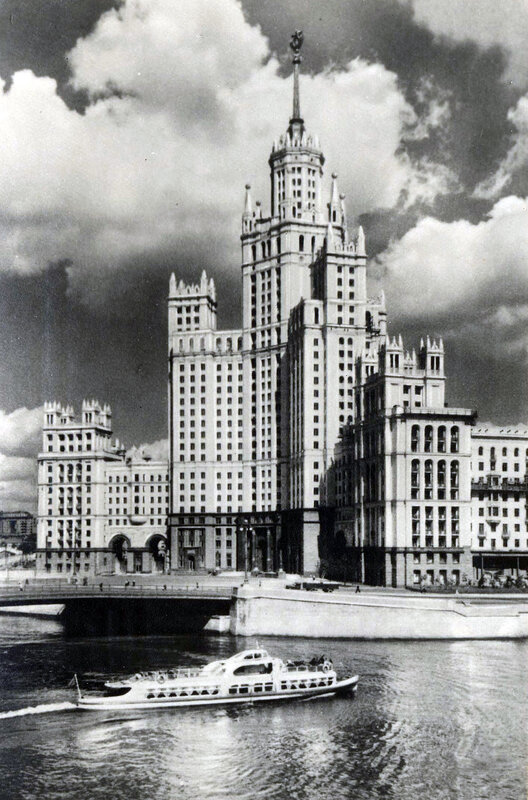 Москва. Высотное здание на Котельнической набережной