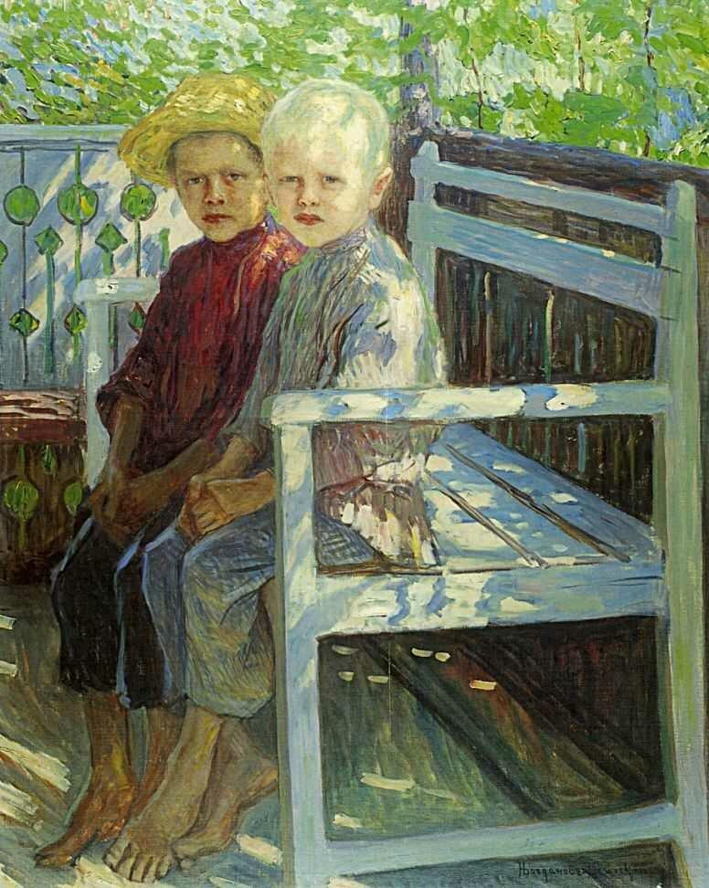 Дети. 1910-е Самара.jpg