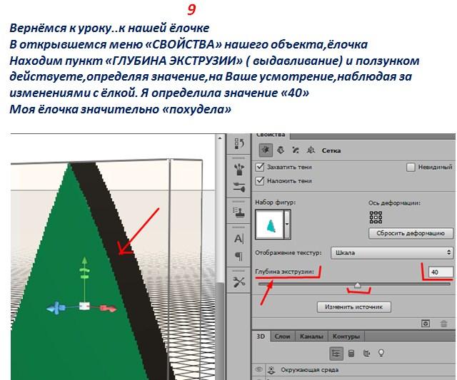 https://img-fotki.yandex.ru/get/3602/231007242.1b/0_11518f_faa94e8d_orig