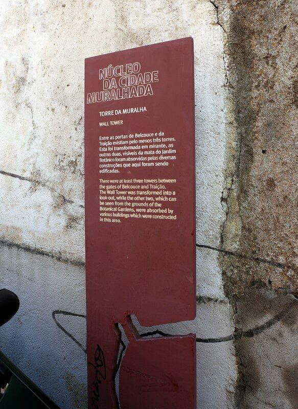 Коимбра. Башня крепостной стены (Torre da Muralha)