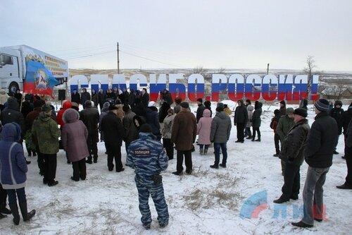 спасибо россия за разрушенный кпп изварино памятный знак