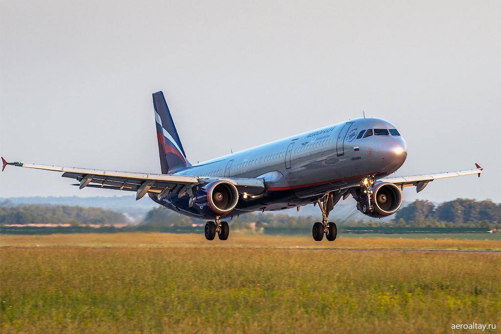 Посадка самолета Аэрофлота в аэропорту Барнаула