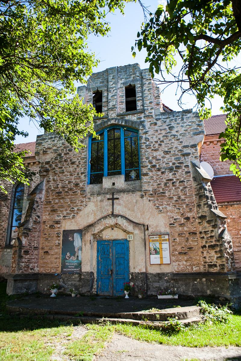 Товсте, Тернопольщина