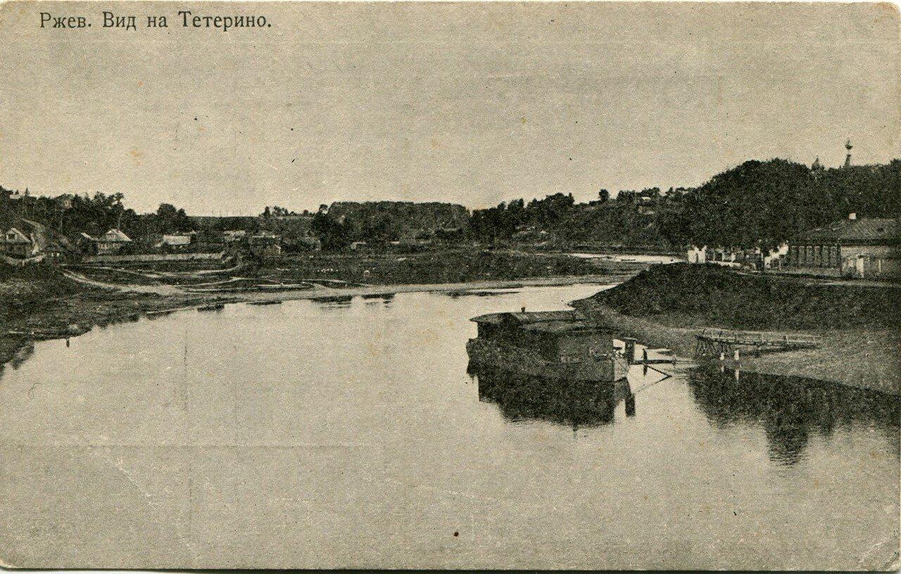 Вид на Тетерино