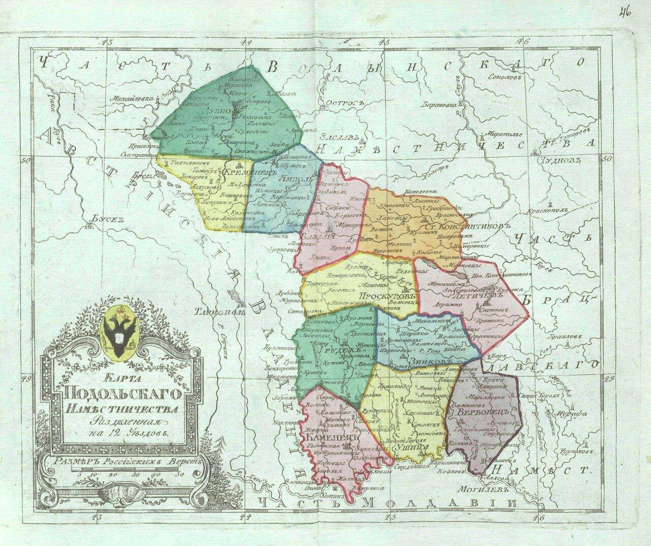 48. Карта Подольского наместничества