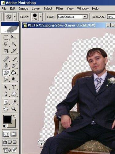Стираем ненужный фон в Photoshop
