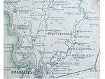 Kherson uyezd, Херсонский уезд, 1872