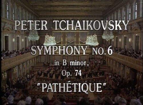 Чайковский - симфония 6 (караян) / tchaikovsky - symphony no6 (karajan)