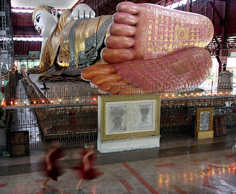 Будда отдыхает