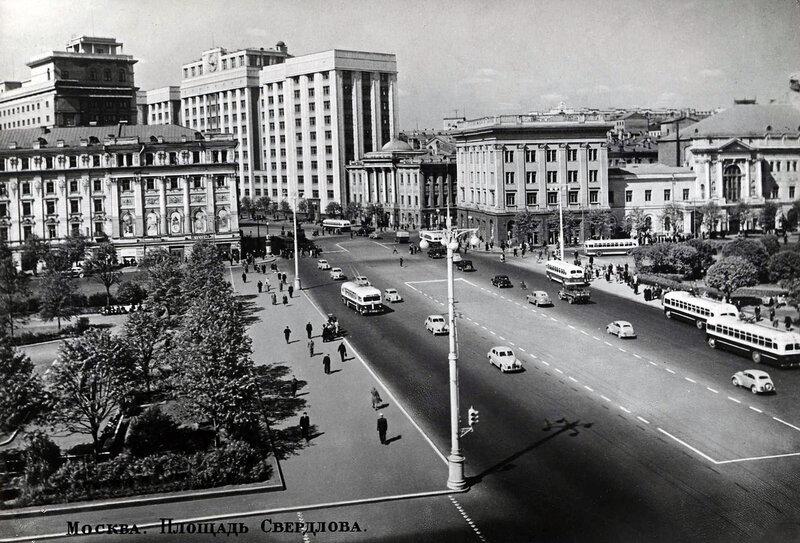Москва. Площадь Свердлова