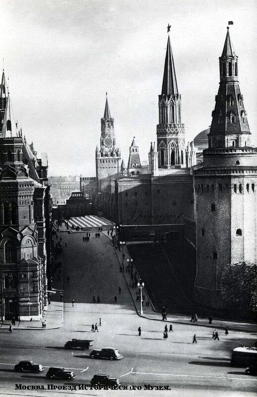 Москва. Проезд Исторического Музея