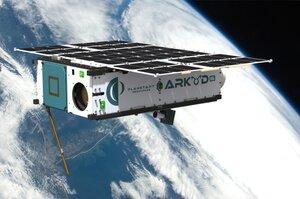 В космос запустили аппарат по добыче полезных ископаемых