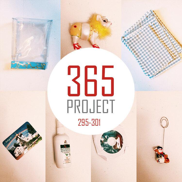365_Project_043.jpg