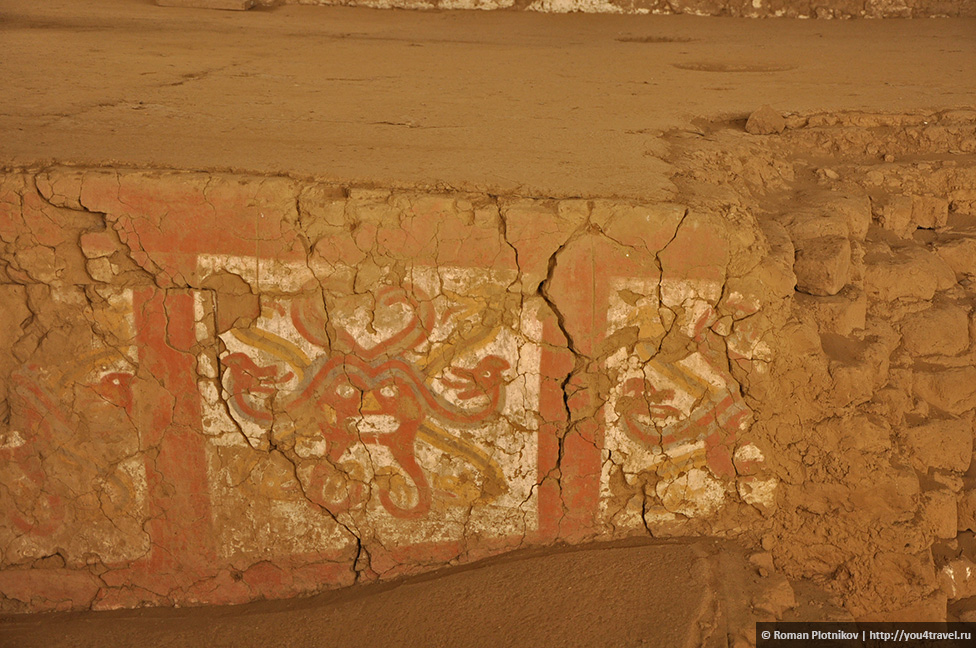 0 15e31f be0c448a orig Трухильо – крупнейший город севера Перу