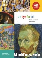 Книга An Eye For Art: Focusing On Great Artists And Their Work