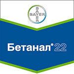 Бетанал 22