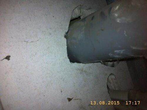 Т.е. под трубой можно сломать часть короба и упустить трубный конец для нормального слива