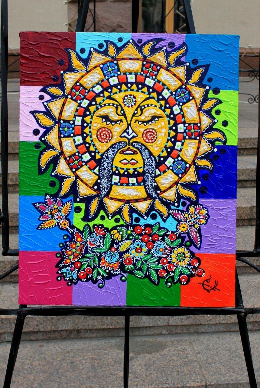 Солнце картина живопись
