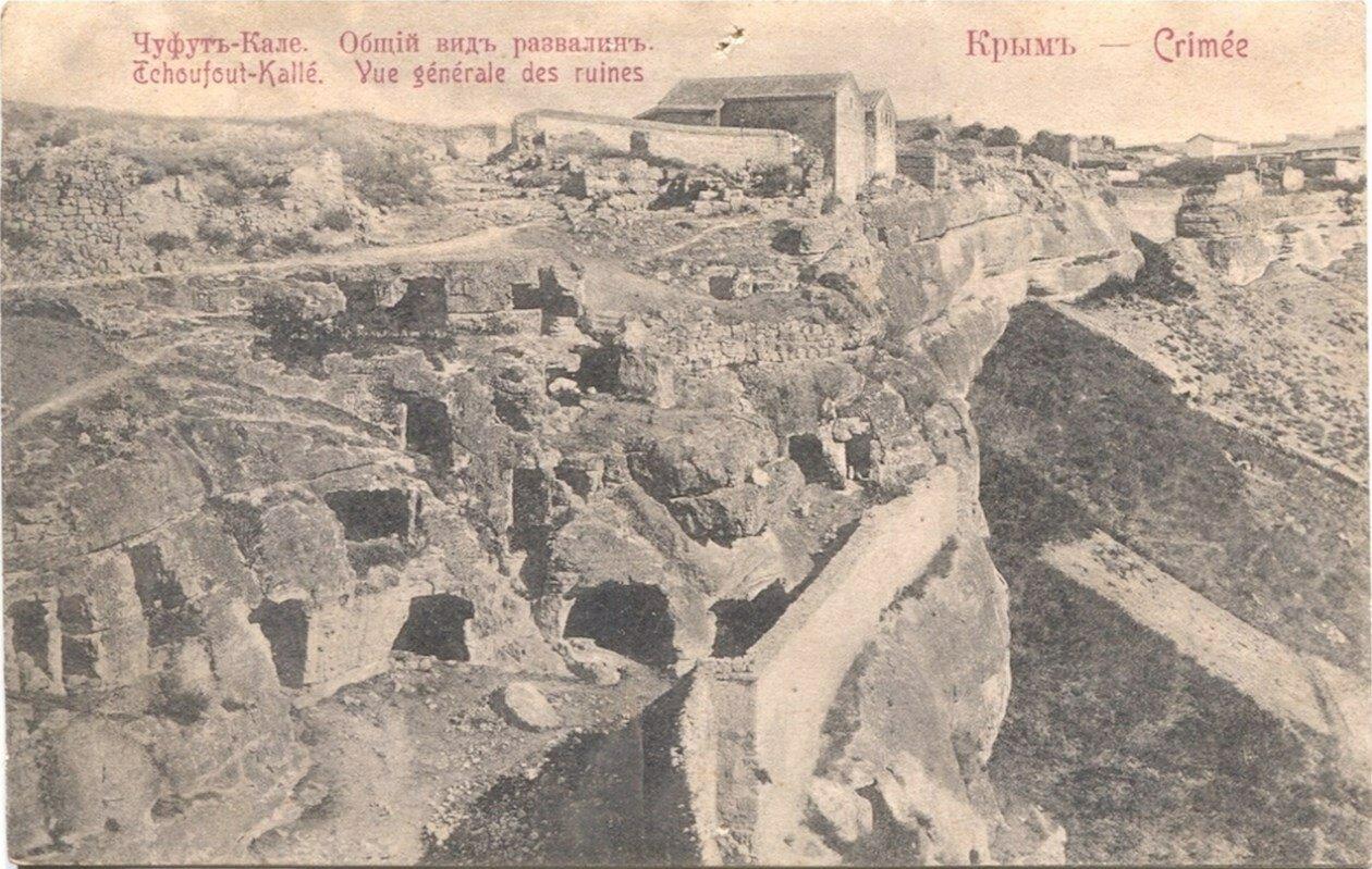 Чуфут-Кале. Общий вид развалин