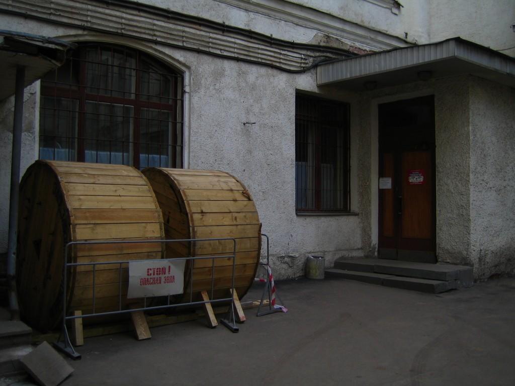 ФГУП «Комбинат питания Кремлёвский»