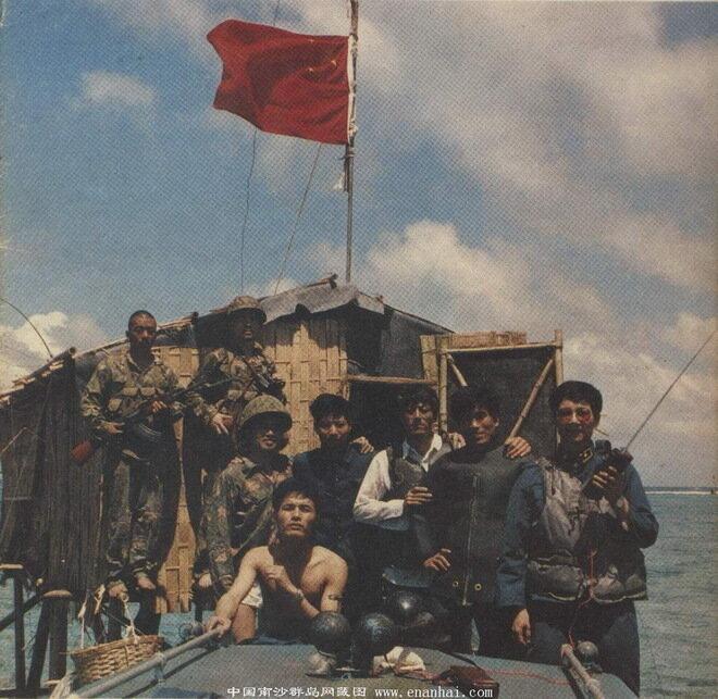 Острова преткновения между США и Китаем