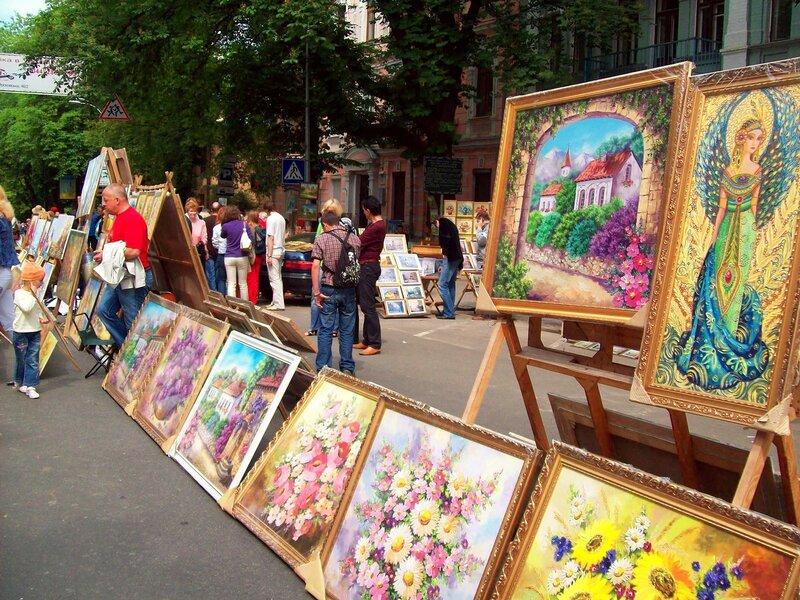 Фестиваль искусств в День Киева