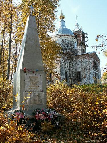 Воинский памятник в Стрелке