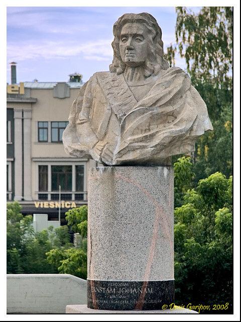 Памятник знаменитому жителю Елгавы