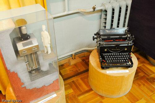 Печатающая машинка
