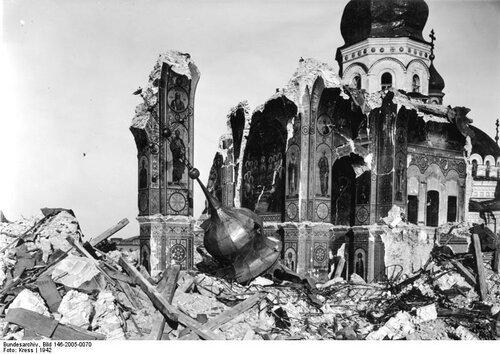 Руины Успенского собора, 1942 год.  Bundesarchiv Bild 146-2005-0070