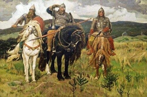 Васнецов В.М «Три богатыря»,1898
