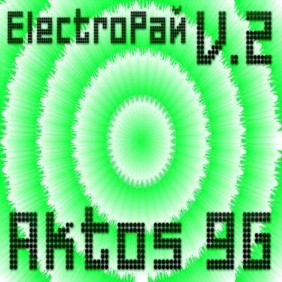 ElectroРай v.2
