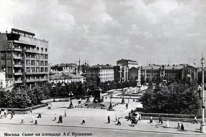 Москва. Сквер на площади А.С. Пушкина