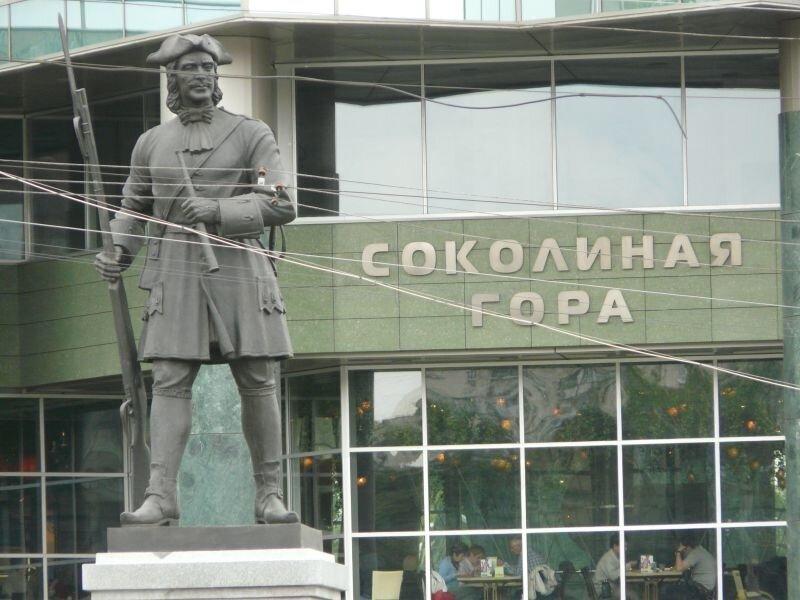 http://img-fotki.yandex.ru/get/3603/wwwdwwwru.7/0_11bed_bb8464d9_XL.jpg