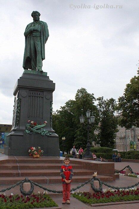 Москва. 24 июня 2009