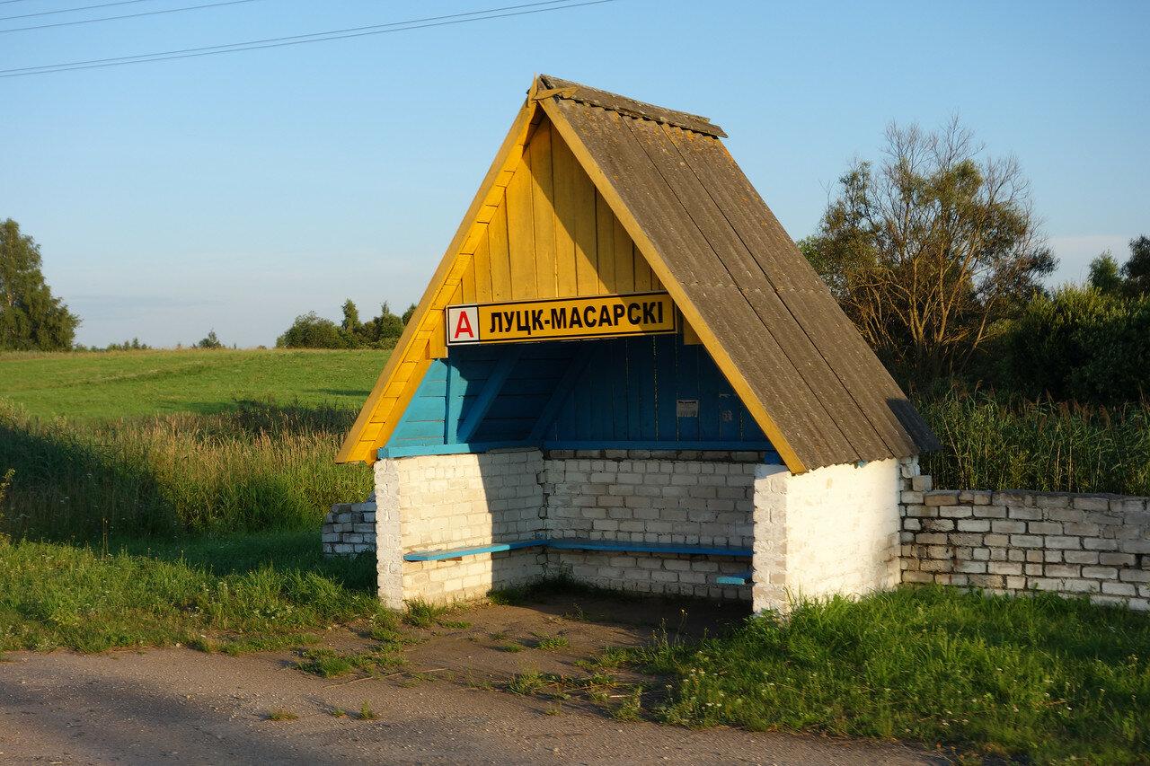 Луцк-Мосарский