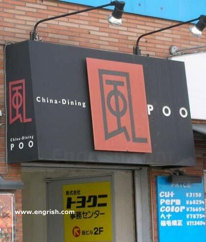 china-dining.jpg
