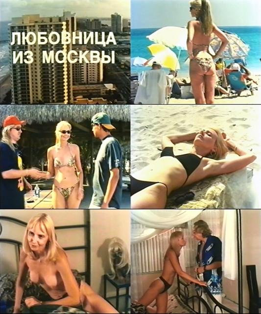 seks-russkih-v-poezde-onlayn