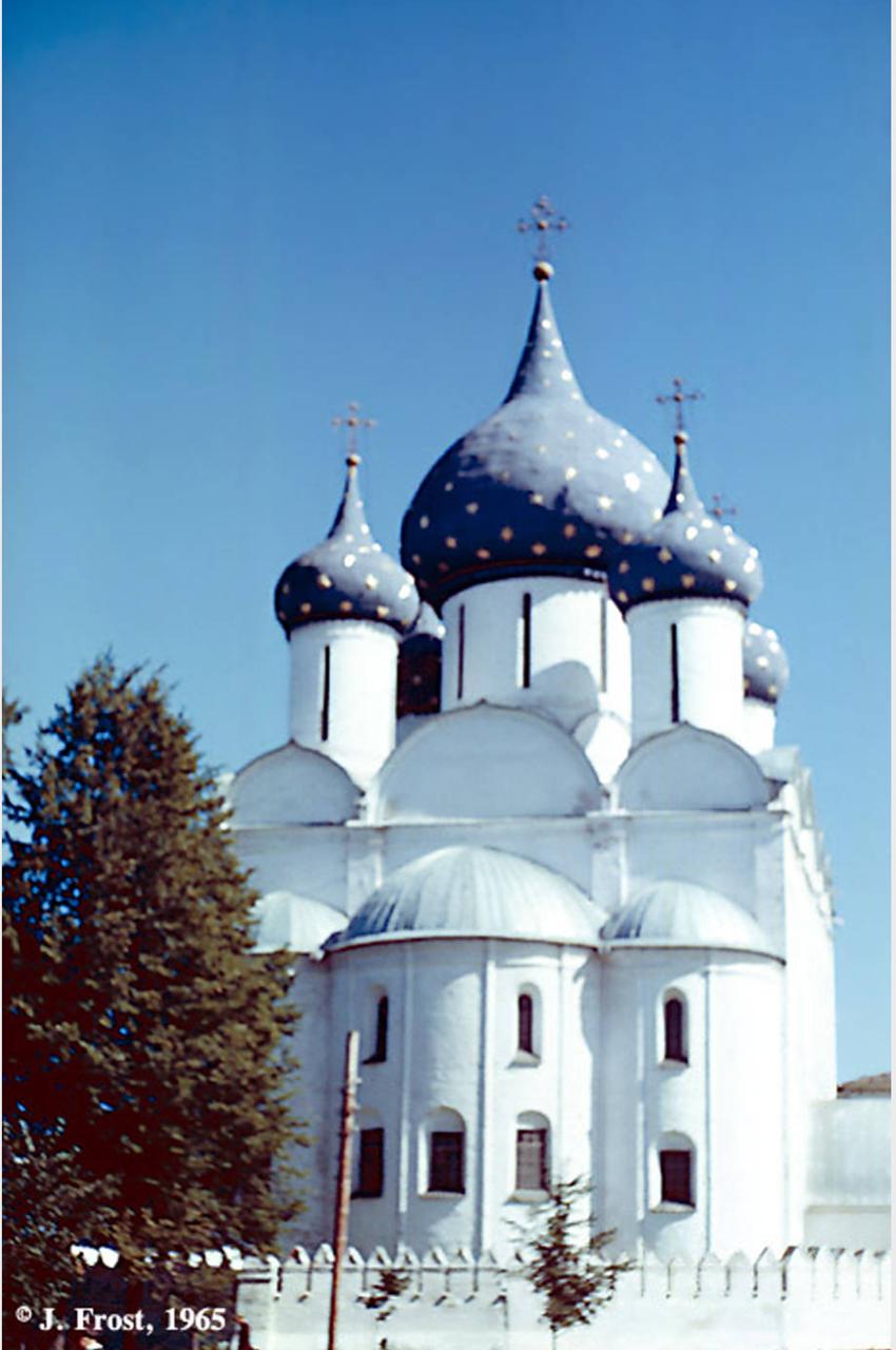 1965. Загорск. Успенский собор в Троице-Сергиевой Лавре