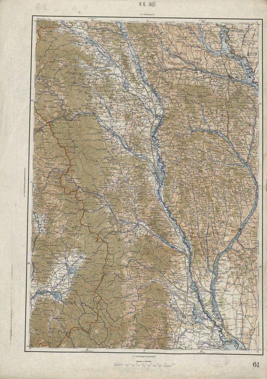 Яссы. 1915