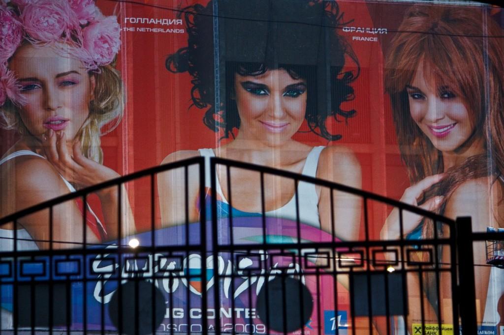 Евровидение 2009-05-16