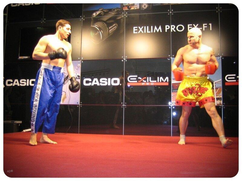 Фотофорум 2008 (Casio)