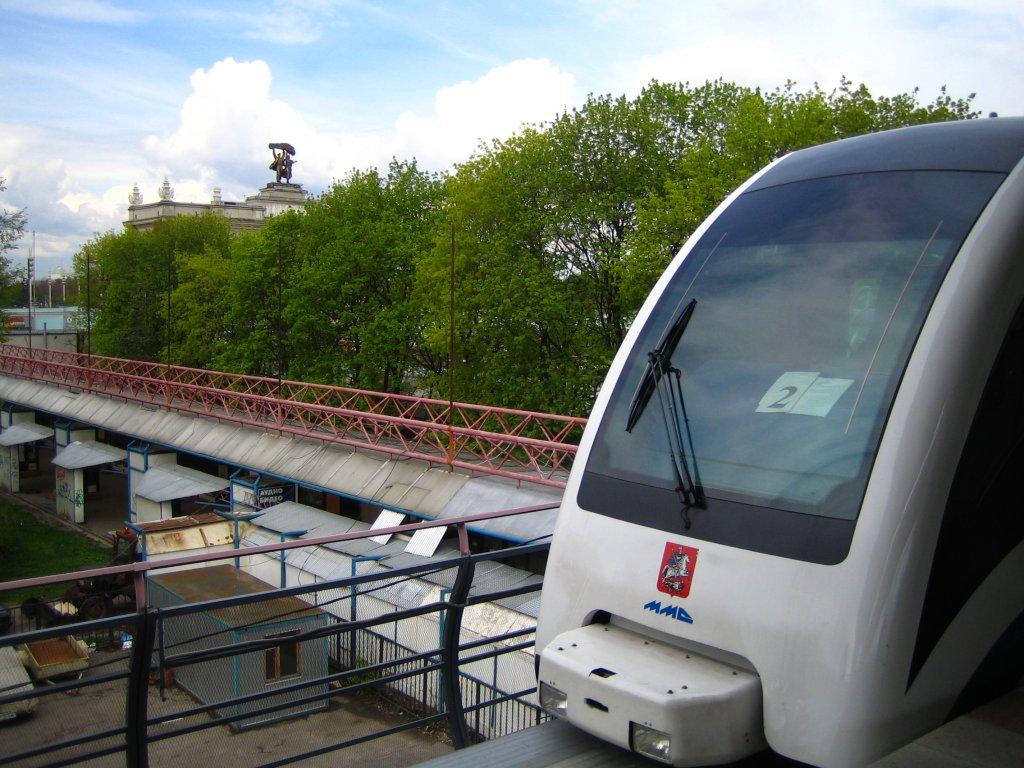 Станция «Выставочный центр» Московской монорельсовой транспортной системы