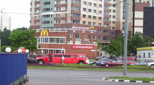 Красный лимузин*