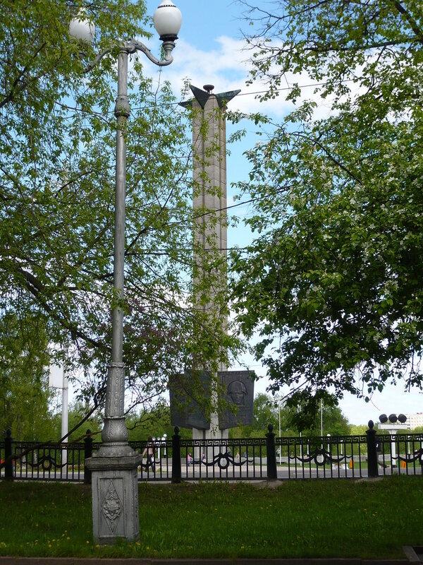 обелиск победы
