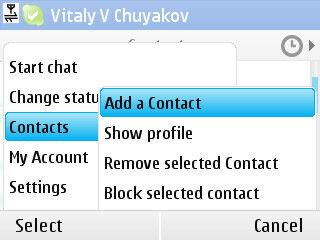 Skype для symbian s60 на java