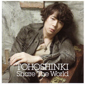 Share The World [CD] 0_263d5_c0a1a8bf_M
