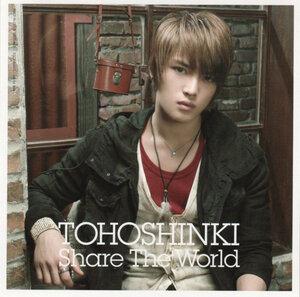 Share The World [CD] 0_263d8_6d07e14a_M