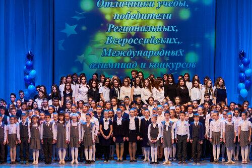 Концерт к юбилею гимназии №38 города Тольятти - 2017